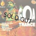 V.A / The World Of Goa Trance