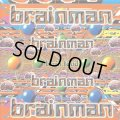 Brainman / Brain Food