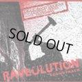 【中古】 V.A / Raveolution