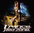 V.A / Trance Red Zone Vol.3