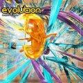 V.A / Evolution