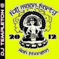 【お取り寄せ】 V.A / Fullmoon Party Koh Phangan 2012