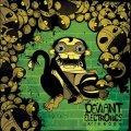 Deviant Electronics / Green Room