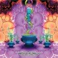 【お取り寄せ】 Braincell / Frequency Evolution