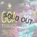 V.A / World Of Goa Trance Vol.2