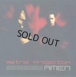 画像1: Astral Projection / Amen