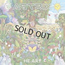 画像1: Astrix / He.art