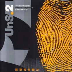 画像1: V.A / Unusual Suspects 2