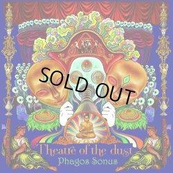 画像1: Phagos Sonus / Theatre Of Dust