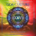 V.A / Goa Culture Vol.25 (Psy-Trance / Progressive)