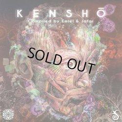 画像1: V.A / Kensho (2CD)