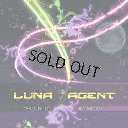 画像1: V.A / Luna Agent
