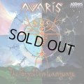 Avaris / The Forgotten Language