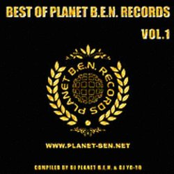 画像1: V.A / Best Of Planet B.E.N. Records Vol. 1