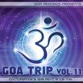 【お取り寄せ】 V.A / Goa Trip Vol.11