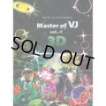 MASTER OF VJ VOL.-1 WITH 3D
