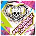 V.A / Psychedelic Lover 07