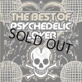 V.A / The Best Of Psychedelic Lover