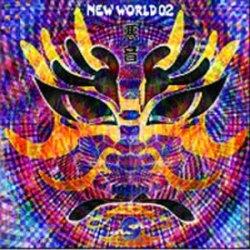 画像1: V.A / New World 02 悪音
