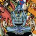 Shiwa 2000 / Portinfarttijan Hyppypiertari