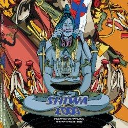 画像1: Shiwa 2000 / Portinfarttijan Hyppypiertari