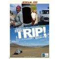 デラシネ 05 皆既日食 TRIP モンゴル・中国