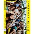 デラシネ06 ドキュメント・オブ・奄美皆既日食音楽祭