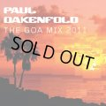Paul Oakenfold / The Goa Mix 2011