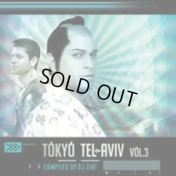 画像1: V.A / Tokyo Tel-Aviv Vol. 3