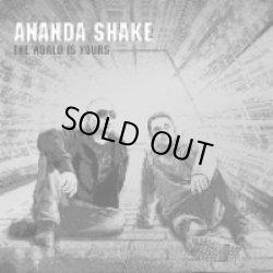 画像1: Ananda Shake / The World Is Yours