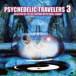 画像1: V.A / Psychedelic Travelers 3