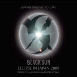 画像1: V.A / Eclipse in Japan 2009 - Black Sun