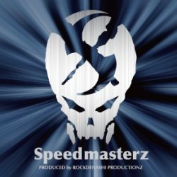 画像1: V.A / Speed Masterz