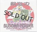 V.A / BUDDHA POWER