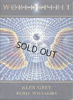 画像1: Alex Grey - Kenji Williams / Worldspirit