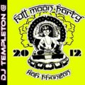 【お取り寄せ】 V.A / Fullmoon Party Koh Phangan 2012