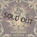 Skizologic / ReMind EP