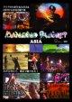 画像: 【お取り寄せ】 Dancing Planet Asia