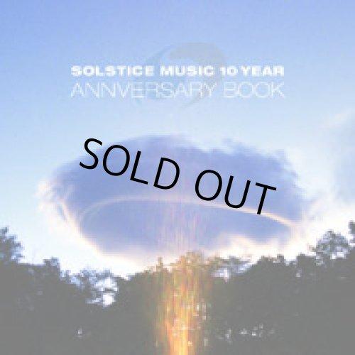 画像1: SOLSTICE MUSIC 10YEAR ANNIVERSARY BOOK