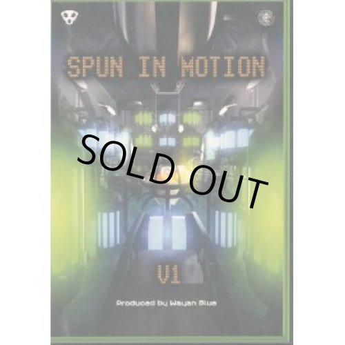 画像1: V.A / Spun In Motion V1