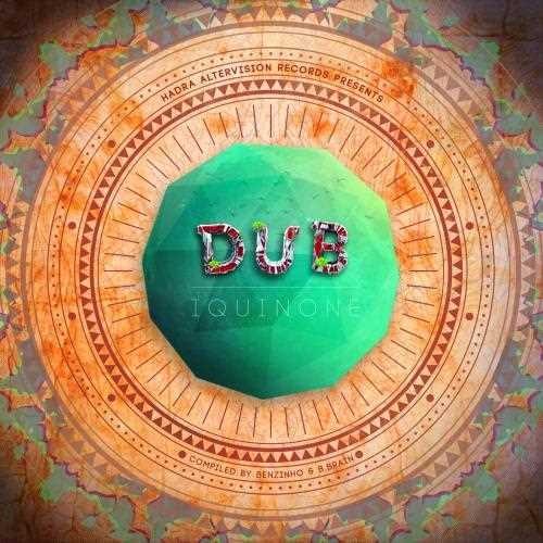 画像1: 【お取り寄せ】 V.A / Dubiquinone