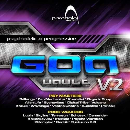 画像1: V.A / Goa Vault V.2 (Psy-Trance / Progressive)
