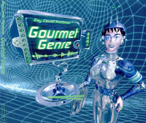 画像1: V.A / Gourmet Genre Compiled by Ray Castle