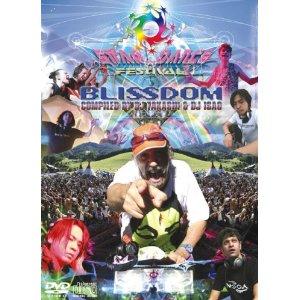 画像1: V.A / STARDANCE (CD + DVD)