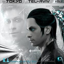 画像1: V.A / Tokyo Tel-Aviv Vol.2