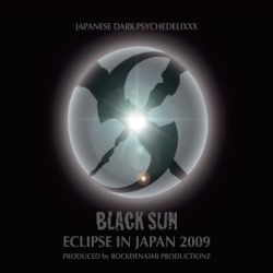 画像1: V.A / Eclipse in Japan 2009 - Black Sun